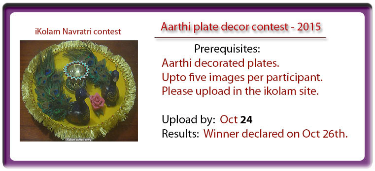 Navaratri contests - 2015 - aarthi_contest_2015.png