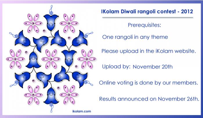 Diwali rangoli contest - 2012