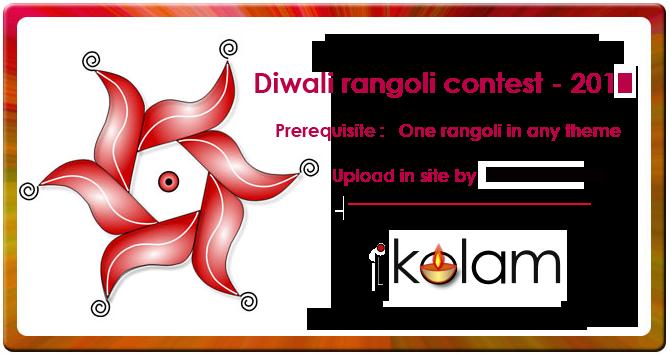 Diwali Rangoli contest - 2015 - diwali-rangoli-contest.png