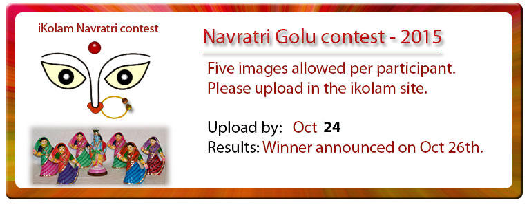 Navaratri contests - 2015 - golu_contest_2015.png