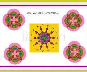 Rangoli: Pongal greetings