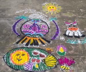 Rangoli: Pongal rangoli 2017
