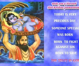 SHRI KRISHNA  JANMASHTAMI GREETING CARD