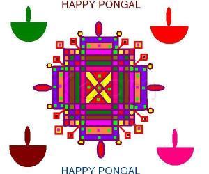 Rangoli: WE  WISH YOU ALL A HAPPYPONGAL