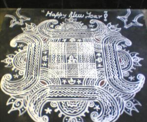Rangoli: Happy New Year Kanya Kolam