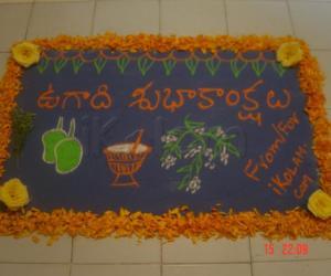 Rangoli: UGADI