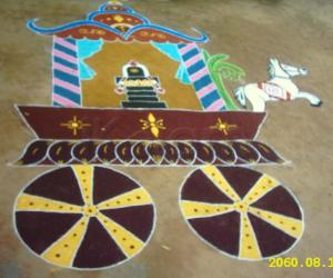 Car Festival Kolam