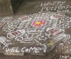 Rangoli: Pongal