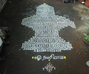 Margazhi dew drops kolam contest finished kolam
