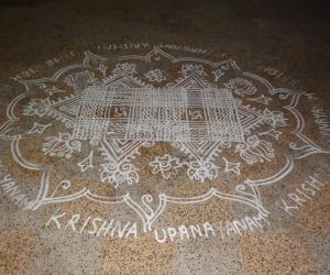 Rangoli: Krishna Upanayanam Kolam