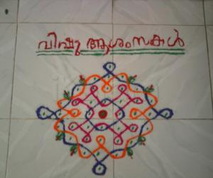 coloured chikku kolam
