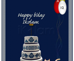 Rangoli: Happy 12th birthday Ikolam!