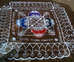 Margazhi Utsavam Day-12