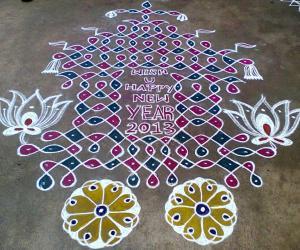 Margazhi Utsavam Day-17