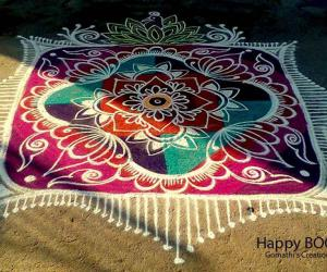 Rangoli: Margazhi Utsavam Day-30 HAPPY BOGHI