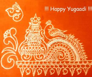 Happy Yugaadi - 2016