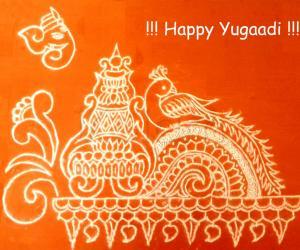 Happy Yugaadi - 2016