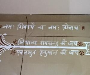 2017-Shri Rama Navami-1-2