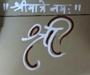 2018- Ganesh Chaturthi- PoojaRoom
