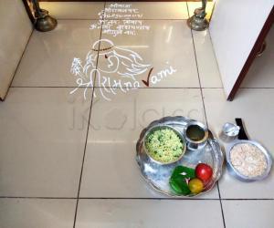 2018- Shri Rama Navami- Pooja Room Kolam