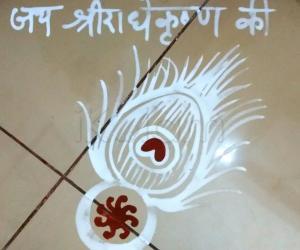 2018- Thiruvaadhirai- Pooja room Kolams-2