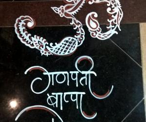 2016-Ganesh Chaturthi-Lobby-2