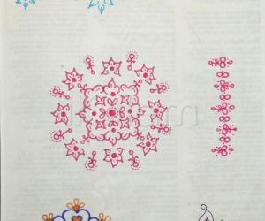 Kolam Notebook Kolams- 112