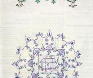Kolam Notebook Kolams- 128