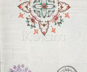 Kolam Notebook Kolams- 130