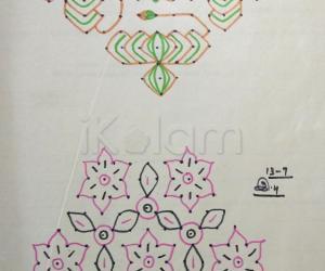 Kolam Notebook Kolams- 19