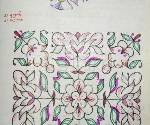 Kolam Notebook Kolams- 68