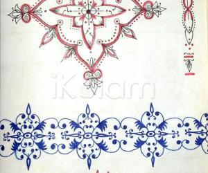 Kolam Notebook Kolams- 73