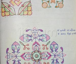 Kolam Notebook Kolams- 97
