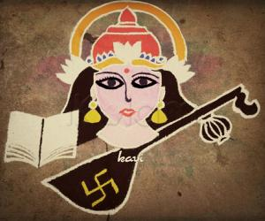 Rangoli: Goddess Saraswati
