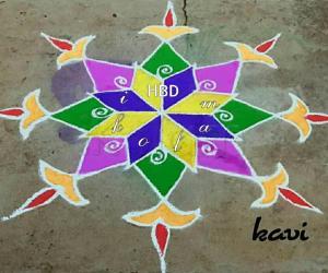 Rangoli: HBD ikolam
