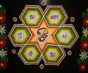 Rangoli: Thai Poosam Special