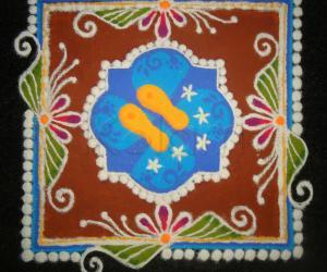 Rangoli: Rama Navami Wishes