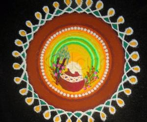 Rangoli: Pongal Wishes