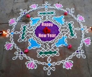 Happy new year spl kolam