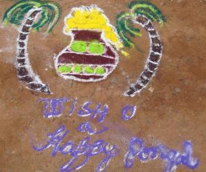 Rangoli: KIRITHI-PONGAL DAY1