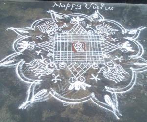 Vishu Kolam
