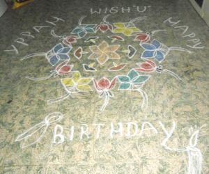 Rangoli: HAPPY B'DAY IKOLAM