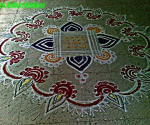 Rangoli: happy bday ikolam