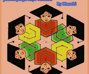 Rangoli: woman's day rangoli