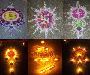 Assorted Diwali Rangolis