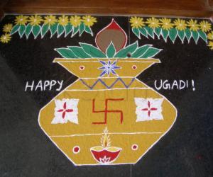 Rangoli: Happy Ugadi!