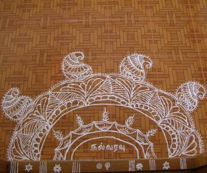 Rangoli: puthaandu nalvaazhthukkal!