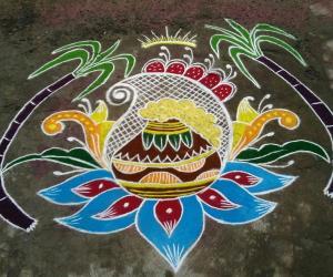 Rangoli: HAPPY PONGAL.,  FRIENDS