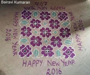 New year rangoli
