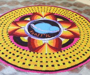 Rangoli: 3d Kolam